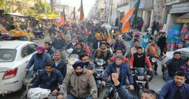 BJP Protest
