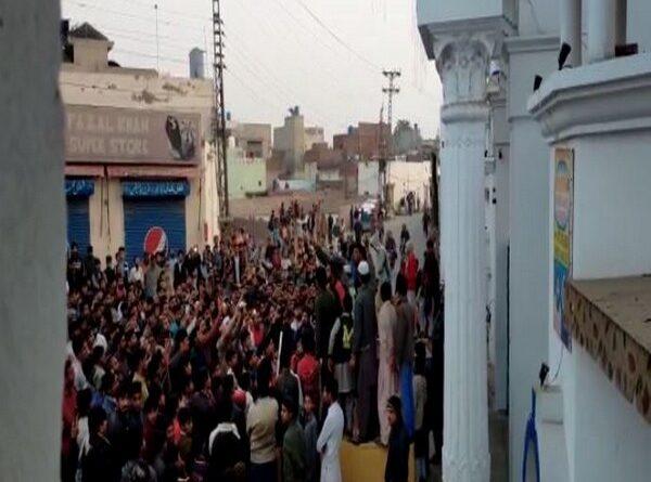 pakistani mob