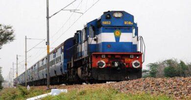 rail tragedy