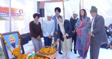 Saheed Maninder Singh