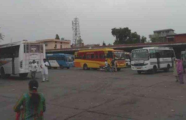 Bus stand Gurdaspur