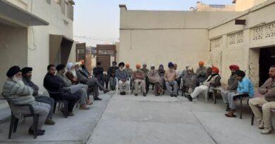 kirti meeting