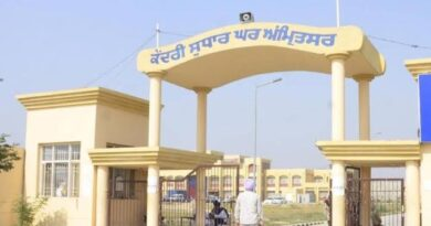 Central Jail Amritsar