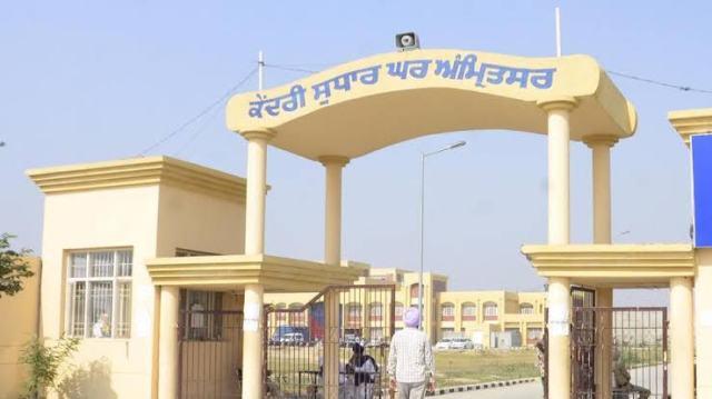 Central Jail Amritsar