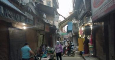 मेन बाजार गुरदासपुर