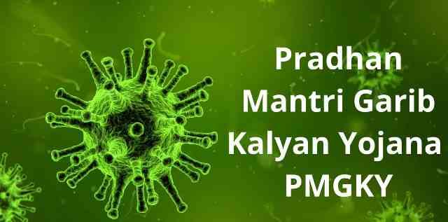 Pradhan Mantri Garib