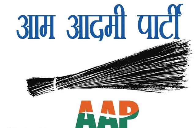 AAP AADMI PARTY