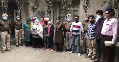 पंजाब पुलिस ने इस जिले मेंअंतर-राज्यीय सैक्स रैकेट का किया पर्दाफाश, गिरोह की मुखिया महिला सहित 10 लड़कियाँ गिरफ्तार